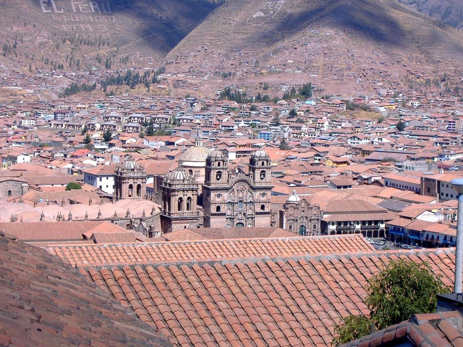ペルーで海外ボランティア 到着案内